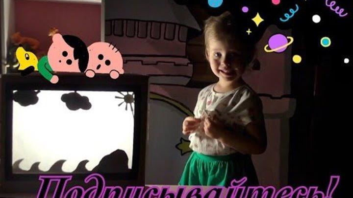 Милана Театр теней DIY своими руками НОВЫЕ СЕРИИ КАК МАМА ПЕППА СКАЗКИ МАШАМЕДВЕДЬ video for kids