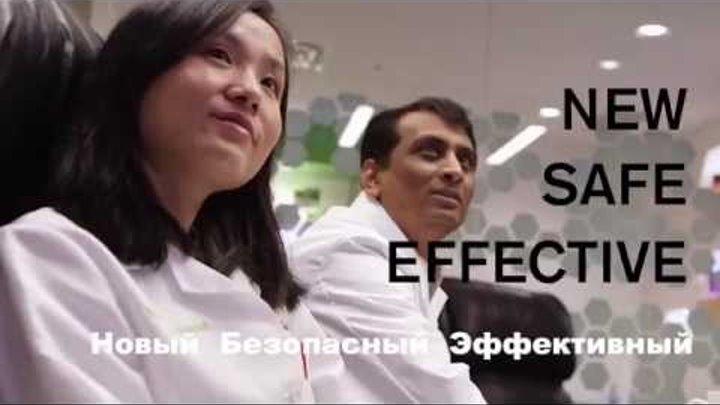 Самые эффективные в мире БАДы компании НСП - Лучшие Американские,Китайские,Японские биодобавки