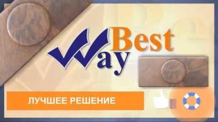 Жилищный кооператив Best Way | Бест Вей