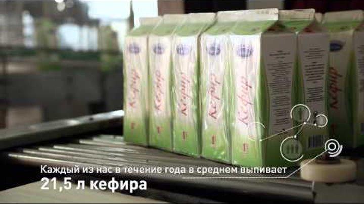 «Энциклопедия брендов». Группа компаний «Томмолоко» (3.10.2014)