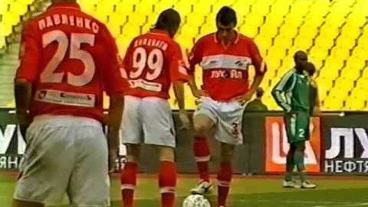 СПАРТАК - Рубин (Казань, Россия) 2:0, Чемпионат России - 2004