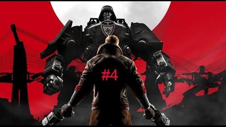 Wolfenstein the old blood Прохождение часть 4 Побег