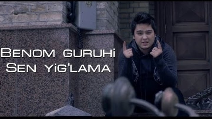 Benom guruhi - Sen yig'lama (Official music video)
