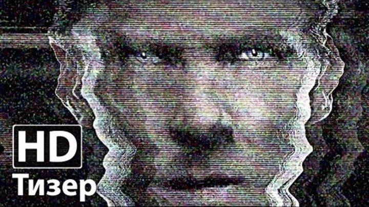 Стартрек Возмездие - Секретное послание Харрисона | 2013 HD