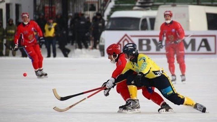 Россия - Казахстан, 26.01.2014 Bandy World Champ 2014, Irkutsk, Russia