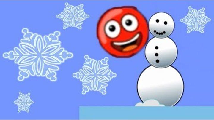Приключения красного шарика в игре Red Ball.Новогодние уровни для детей со снеговиком