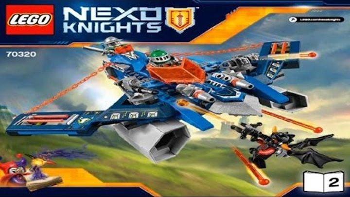 LEGO Nexo Knights 2016 AARON FOX'S AERO-STRIKER V2 70320 - Лего Рыцари Нексо АЭРО-АРБАЛЕТ ААРОНА #2