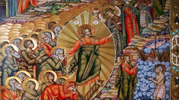 Воскресение Господа Нашего Иисуса Христа Сумская Икона Иконопись Иконография Обучение