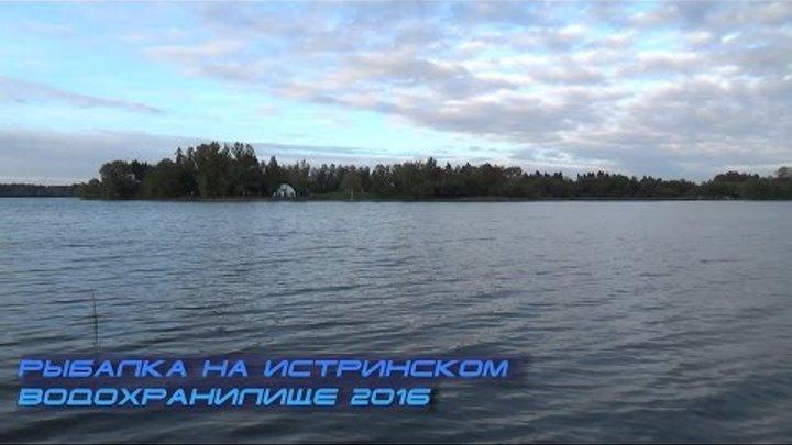 Рыбалка на истринском водохранилище (Рыбнадзор снимает сети!)