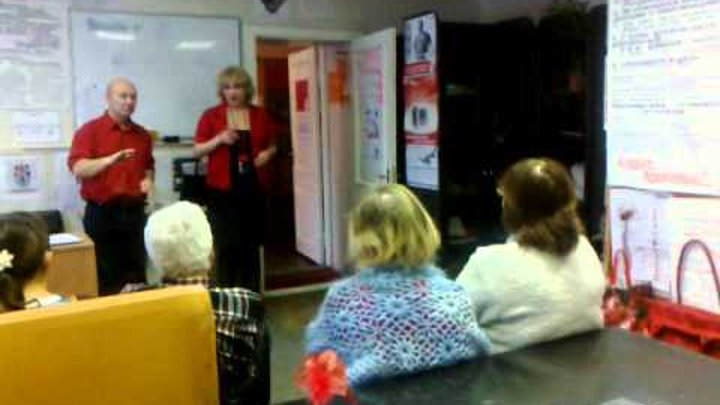 Дэнас для глухих школа г Челябинск