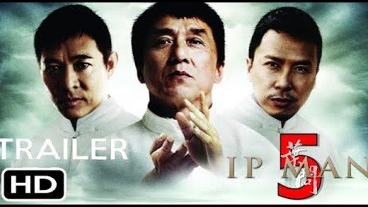 IP MAN 4 Un-Official Trailer 2018 - Donnie Yen , Bruce Lee Movie