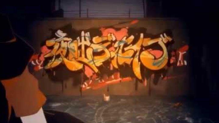 Shuuya Kano--Mekaku City Actors (AMV) -My Demons-
