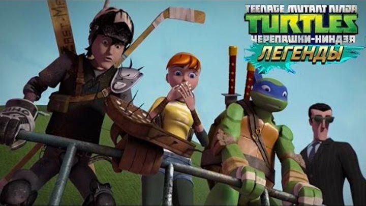 Черепашки-Ниндзя: Легенды МАУСЕРЫ ПРОТИВ МУТАНТОВ (TMNT Legends IOS Gameplay)