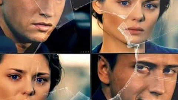Мажор 2, Новый сезон, 11 серия, 12 серия, смотреть онлайн анонс 22 ноября 2016 на Первом канале
