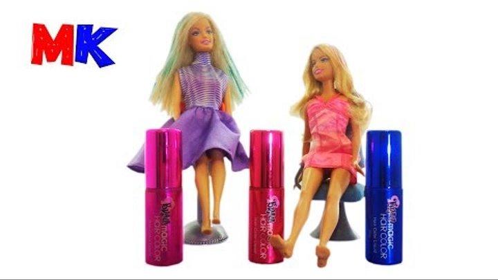 Красим волосы куклам