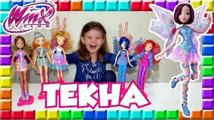 ❒ Клуб ВИНКС 6 сезон Серия кукол Мифическая фея Кукла ТЕКНА / Winx Club 6 season Mythiks Fairy Tecna
