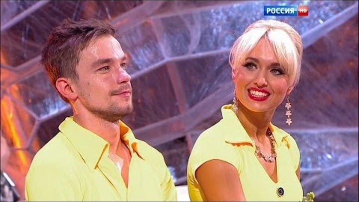 "Александр Петров, Анастасия Антелава ""Танцы со звездами"" 2016"