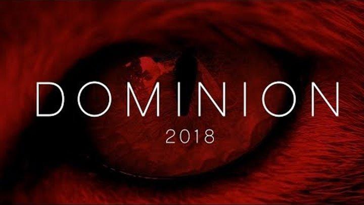 Dominion (Владение)