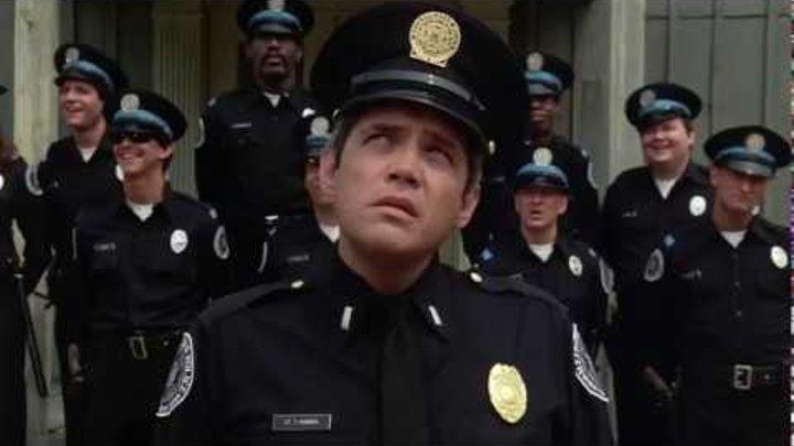 Полицейская академия 1 1984 17