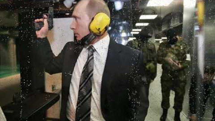 Поющие вместе-такого как Путин