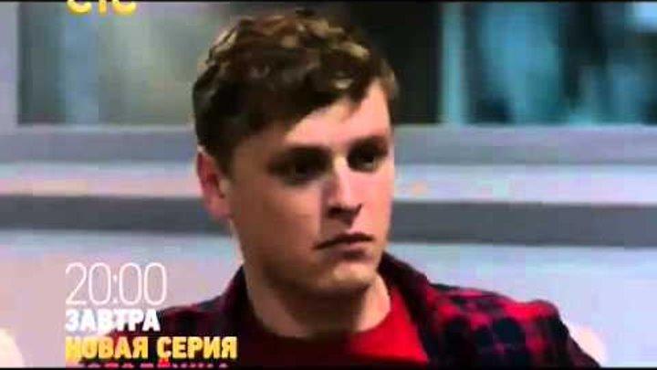Молодежка 3 сезон 18 серия анонс