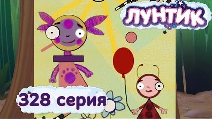Лунтик и его друзья - 328 серия. Картина
