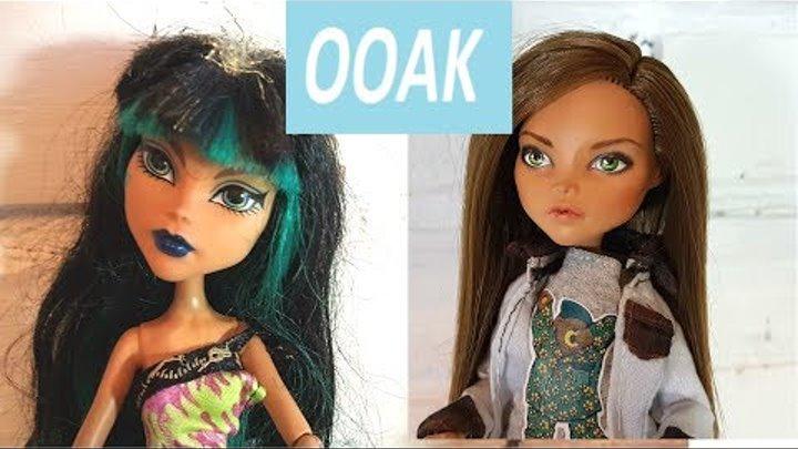 Берсик ООАК Монстер Хай Куклы новинки Barbie, Monster High, Ever After High, Disney