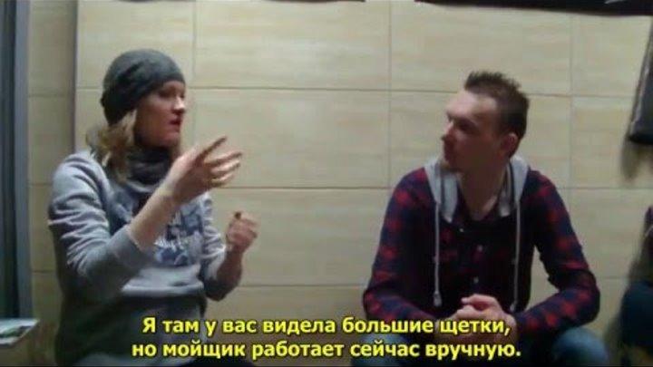 Неслышащий парень из Беларуси стал владельцем автомойки