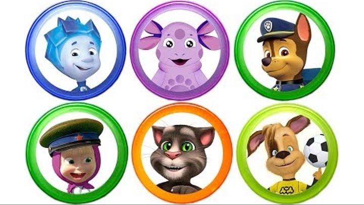 Киндер Сюрпризы Игрушки для детей Маша и Медведь Барбоскины Лунтик Surprise Eggs Learn Colors