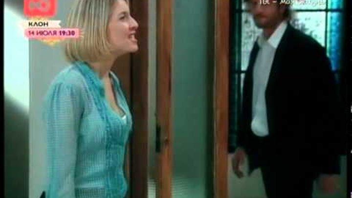Ты моя жизнь Sos mi Vida 127 и 128 серия