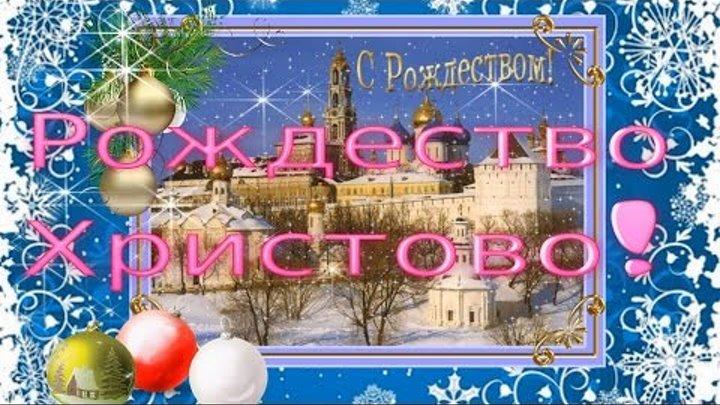 Счастливого Рождества!Merry Christmas! Заказ слайд шоу из фотографий