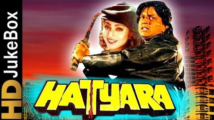 Hatyara (1998) | Full Video Songs Jukebox | Mithun Chakraborty, Suman Ranganathan, Mukesh Rishi