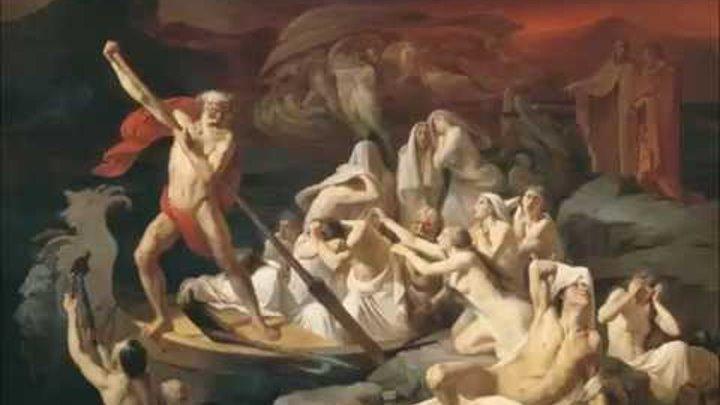 Данте Алигьери. Божественная комедия. Ад. Часть 1