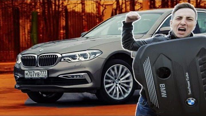 Почему БМВ 5, а не МЕРСЕДЕС Е класс? Тест драйв и обзор BMW 5 Серии G30 2017 Заезд с Кадиллак CTS!