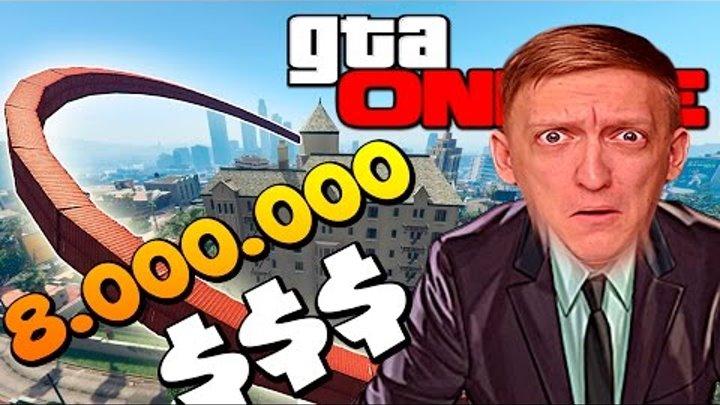 ЗАДОНАТИЛ 8 000 000$ В GTA 5 ONLINE И КУПИЛ БИЗНЕСС
