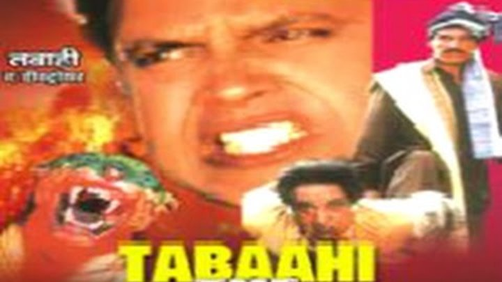 Tabaahi The Destroyer | Mithun | Ayub Khan | Mukesh Rishi