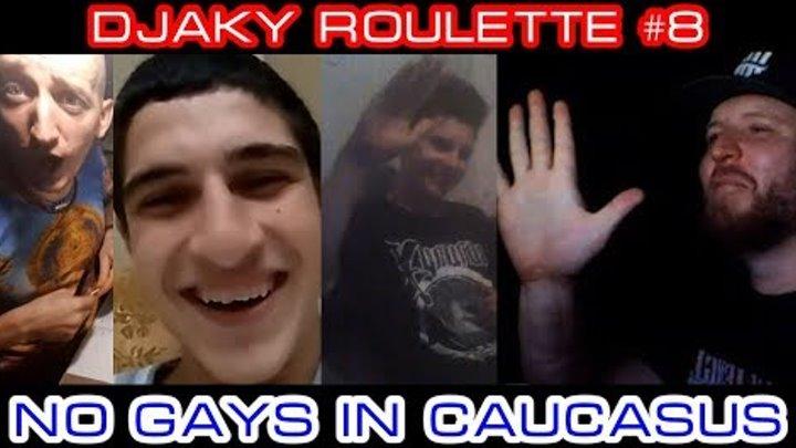 ЧАТРУЛЕТКА РАЗВОД НА АНГЛИЙСКОМ ЯЗЫКЕ Djaky Roulette #8: No gays in Caucasus (18+)
