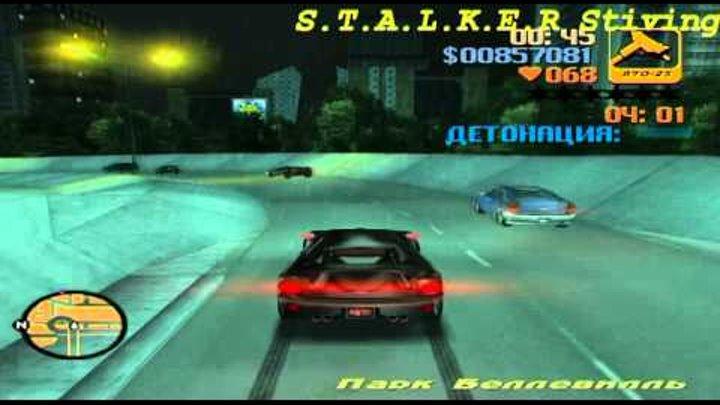 Прохождение GTA 3 Миссия #60 Бомба в тачке