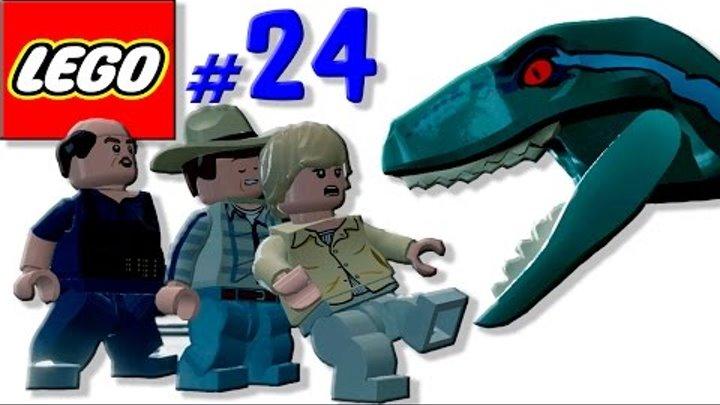 Лего мультик игра про динозавров Мир Юрского периода [24] Центр выращивания динозавров