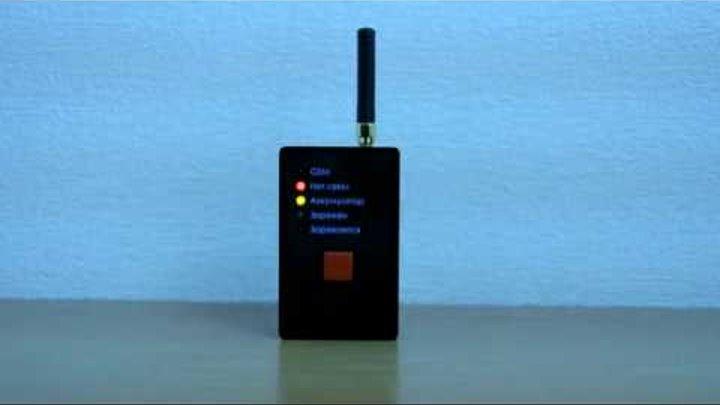 """""""Кнопка"""". тревожной сигнализации (КТС) -НОВИНКА http://sovaguard.ru/"""