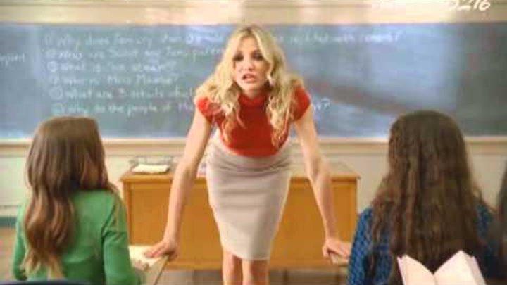 Bad Teacher, 2011-Очень плохая училка (русская озвучка от Fox Film)