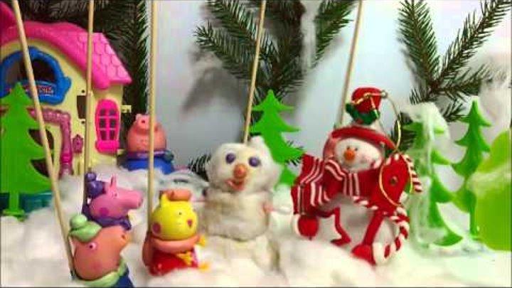 Свинка Пеппа мультик из игрушек. Peppa Pig. Сезон Новый Год .Встреча с Мистером Джеком.