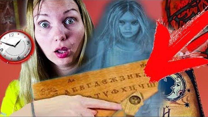ПРИЗРАК В МОЕМ ДОМЕ ВЫЗЫВАЕМ ДУХОВ В 3 ЧАСА НОЧИ ДЕВЯТАЯ НОЧЬ В ДОМЕ   Книга Ведьм #10
