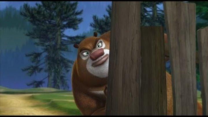 Медведи-соседи 95 серия - Вик-стрелок