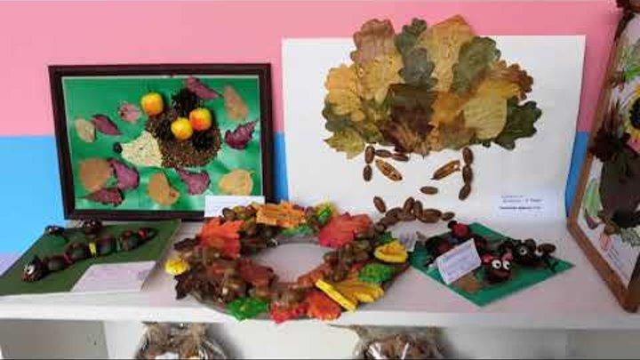 Осенние поделки. Выставка в детском саду