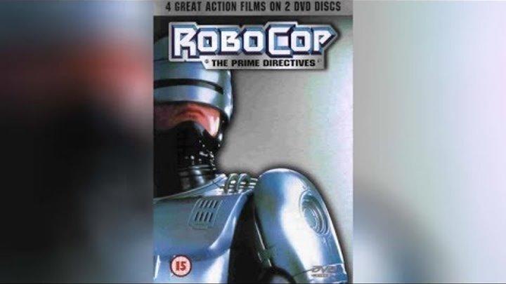 Робокоп возвращается - Воскрешение - Серия 3 (2001)