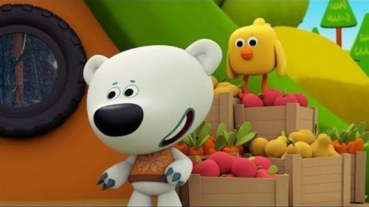 #Мультфильмы для детей. #Ми-ми-мишки - Борьба за #урожай. Мульт игра. Новые Мультики 2017 года