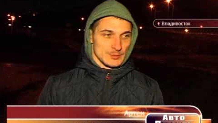 автопатруль владивосток последнее - 10