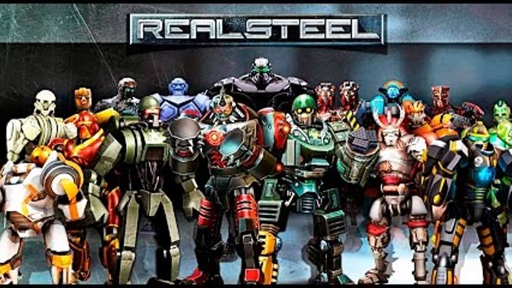 Real Steel WRB All SP 1 & SP 2 ALL ROBOTS Series of fights NEW ROBOT (Живая Сталь)