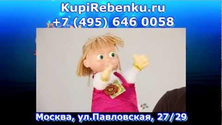Маша и Медведь. Кукла на руку (V86068/27): Маша 27 см